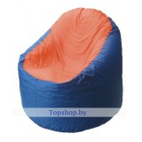 Кресло мешок Bravo сине-оранжевое