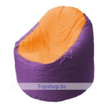 Кресло мешок Bravo сиренево-оранжевое