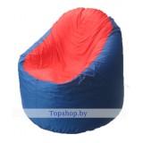 Кресло мешок Bravo сине-красное